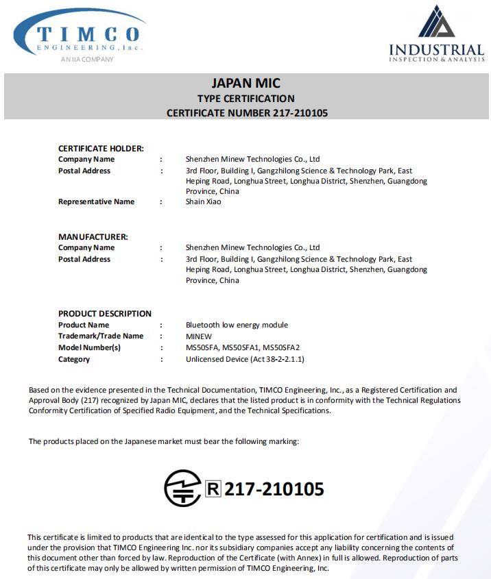 企业微信截图_16148542269912