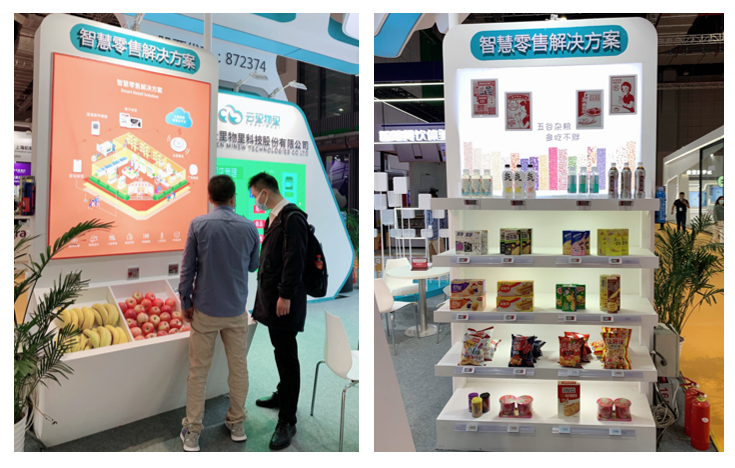 Minew Presents Edge Products & Solutions at the CHTF and CHINASHOP 2020