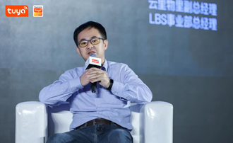 Minew asistió a la conferencia de desarrolladores de Bluetooth de Tuya