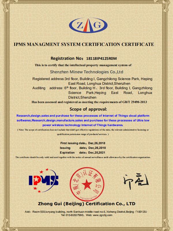 Felicitări pentru Minew pe a fi primit certificarea Sistemului de Management IPMS