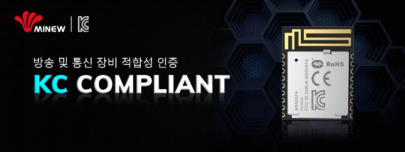 韩国KC认证800x300(1)(1)