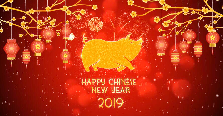 Happy Chinese New Year 2019 from Minew!