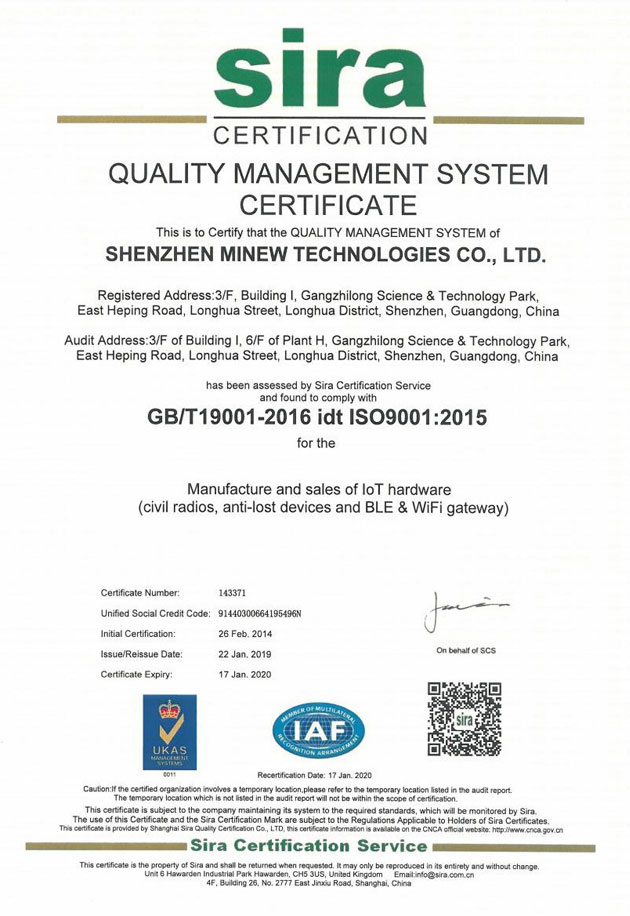ISO9001-11
