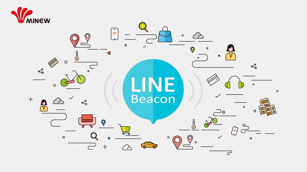 LINE BEACON(1)