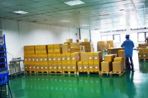 finished product storage area